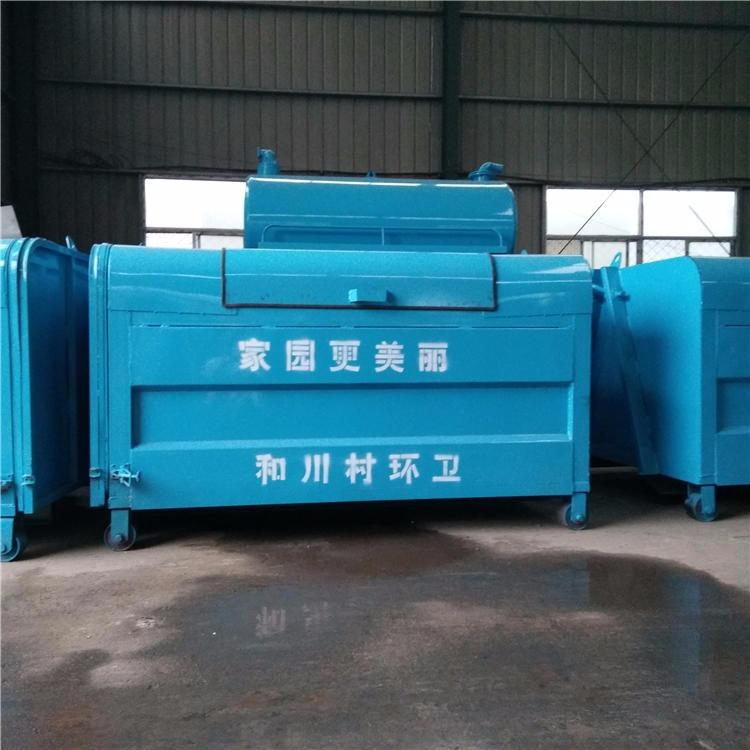 山东祥瑞厂家专业生产勾臂式垃圾箱 大型环卫可移动式户外垃圾箱