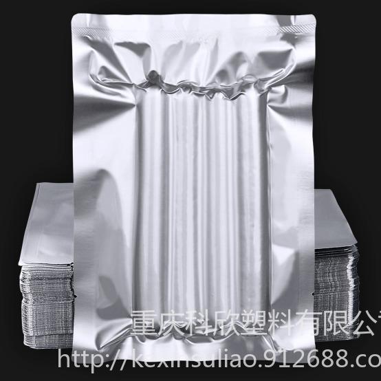 科欣食品包装铝箔真空保鲜包装袋重庆四川成都贵州厂家直销
