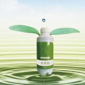 东荣生物除臭剂适用于造纸厂印染厂河道治理