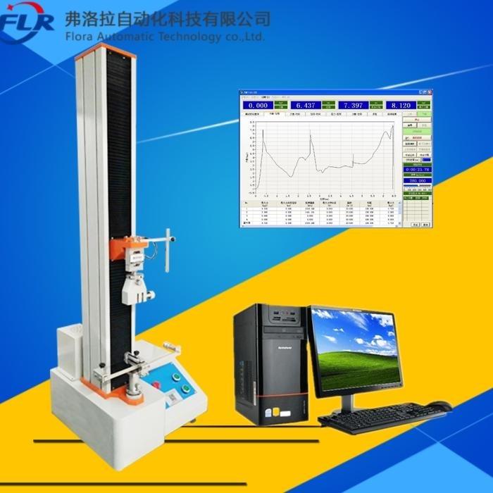 弗洛拉科技FLR-303压敏胶带剥离强度试验机 棉布基材胶带剥离力测试仪 烫印箔剥离强度测试仪