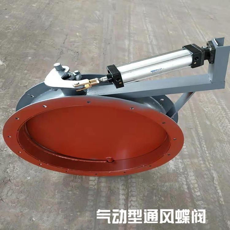 平度渦輪式通風蝶閥 耐磨密封型冷風閥  除塵器管道通風閥