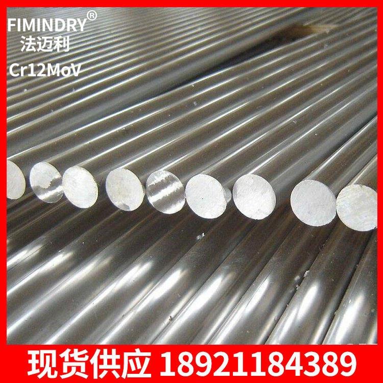 無錫供應Cr12MoV模具圓鋼Cr12MoV圓棒 調質拉光圓 模具鋼 塑料 優特鋼圓鋼