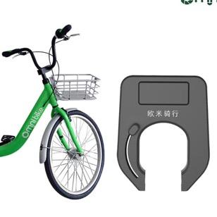 共享单车锁PTCRB认证