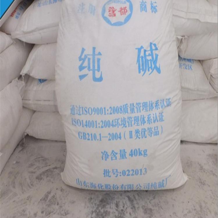 山东海化/天津碱厂纯碱现货供应,全国配送价格优惠示例图5