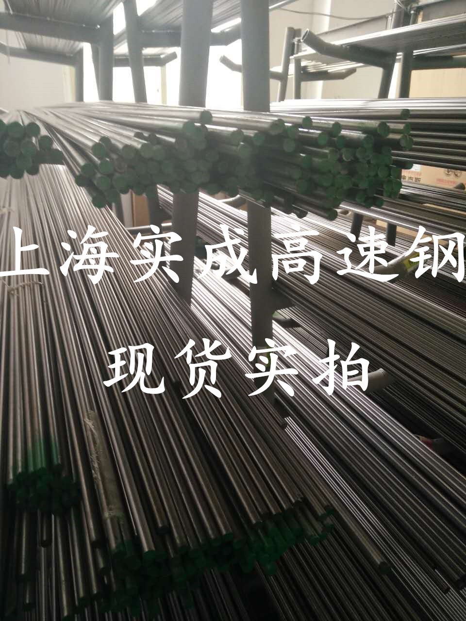 批發SKH51 SKH51圓SKH51板SKH51高速鋼SKH51材料SKH51薄板示例圖22