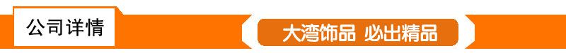 深圳广州生产厂家供应嘻哈舞台演出牛仔裤链条批发定做示例图7