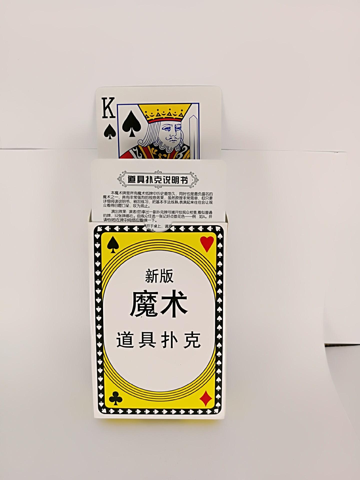,高档扑克,游戏卡片,,扑克牌,武义扑克,扑克批发示例图3