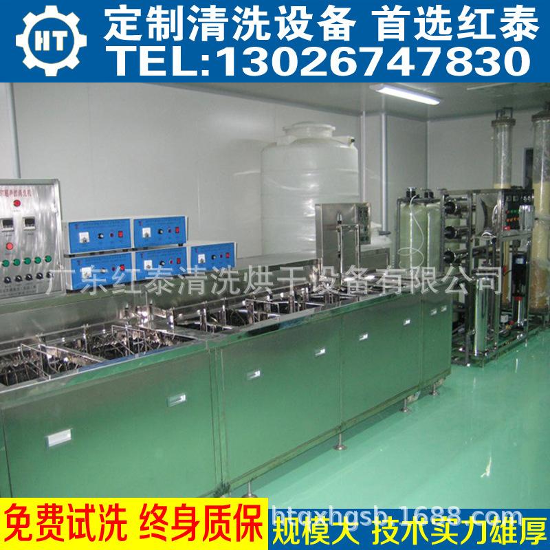 江门工业超声波清洗机 江门工业清洗设备厂家定制示例图7