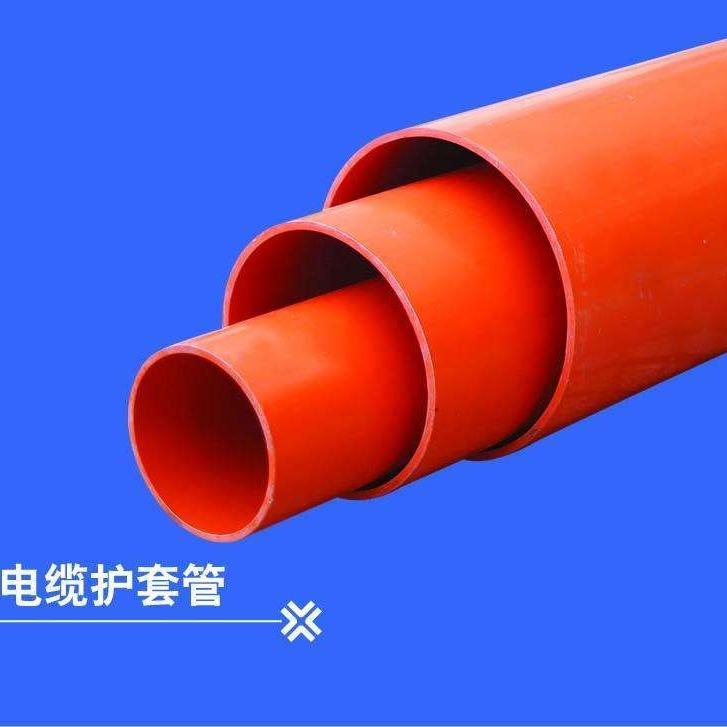 CPVC電力管廠家 國家電網供應商 CPVC電力護套管廠家供應
