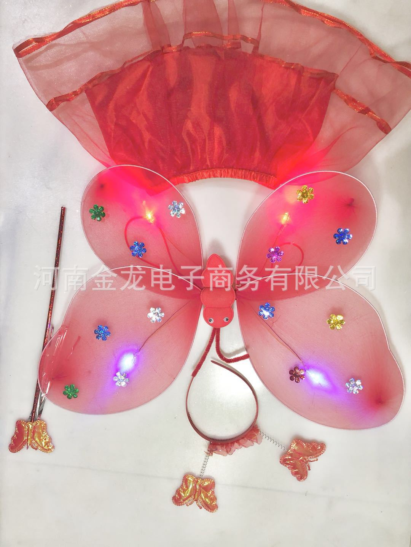发光翅膀四件套单层幼儿园表演景区公园热卖儿童表演道具示例图4