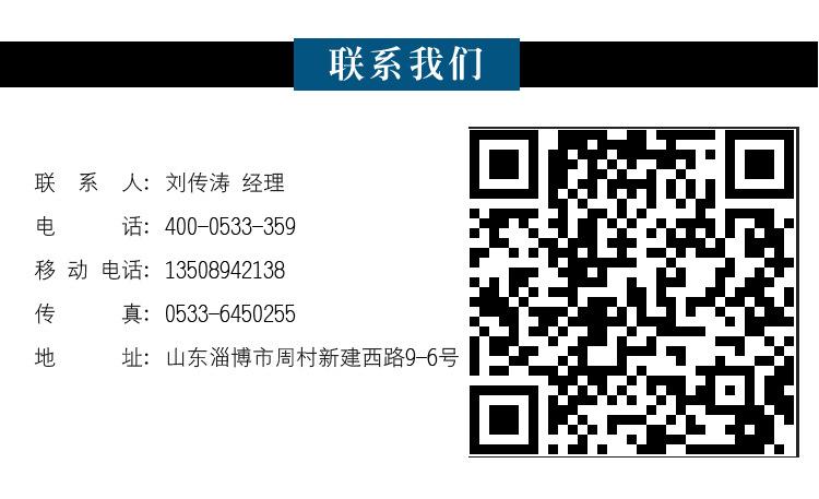 丙烯酸甲酯 工业原料丙烯酸甲酯 丙烯酸丁酯 三羟甲基丙烷示例图9