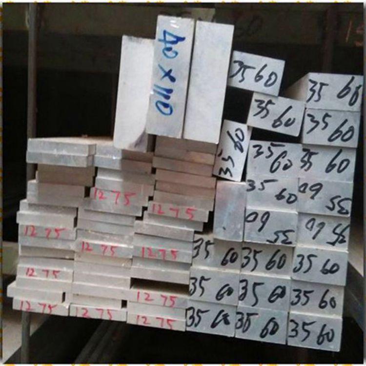 1060纯铝排 1070导电铝方 纯铝棒 铝角 厂家批发价格示例图2