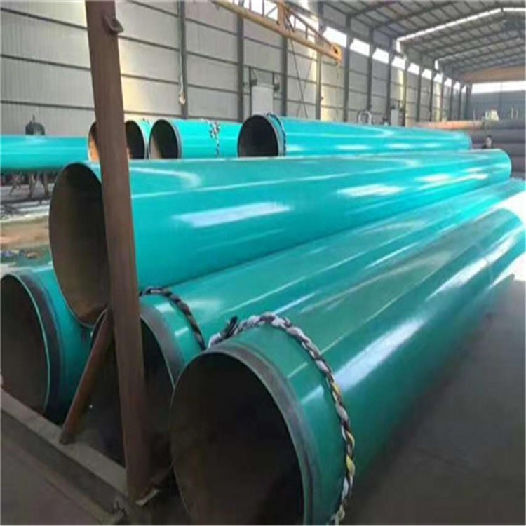 國標給排水內外環氧樹脂涂層復合鋼管 內外涂塑螺旋鋼管廠家