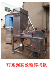 供应中药超微粉碎机 超微超细粉破碎机 ZFJ型微粉碎机 食品磨粉机示例图62