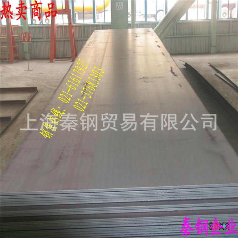 供应现货热轧薄钢板、中厚板Q345D开平板销售示例图1