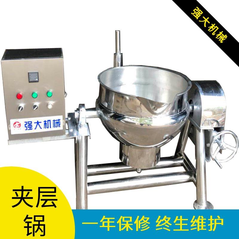 炊事设备夹层锅 厂家直销海参鲍鱼粥煮锅 电加热扇贝海鲜粥煮锅夹层锅