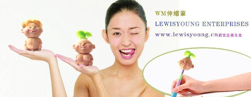 卡通红�_【供应WM娃娃套装笔/婚庆笔/装饰笔(图)创意笔,卡通可爱日韩系