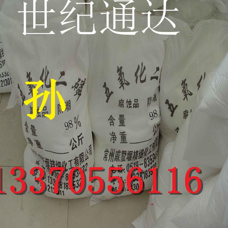 出口级五氧化二磷厂家直销,现货供应量大从优示例图1