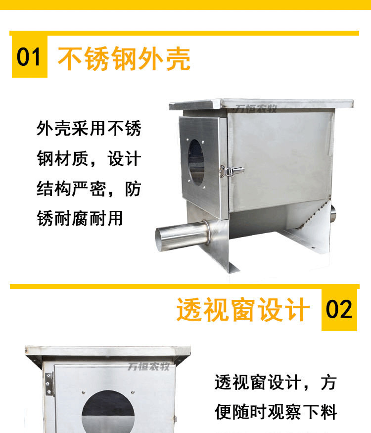 全自动喂料设备养殖场专用料穴养殖输送系统示例图4