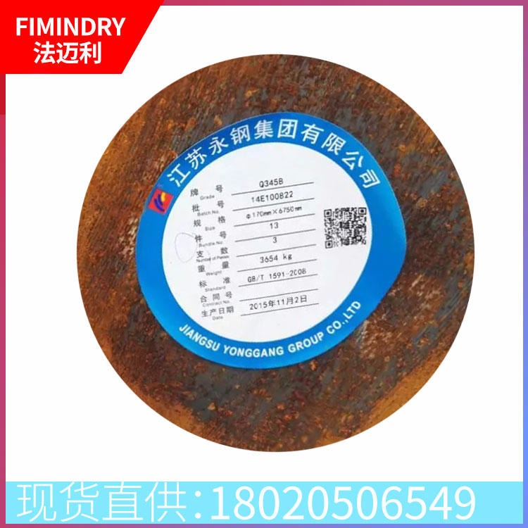 Q345B 工業圓鋼 低合金高強度鋼 工業用圓棒 結構棒材