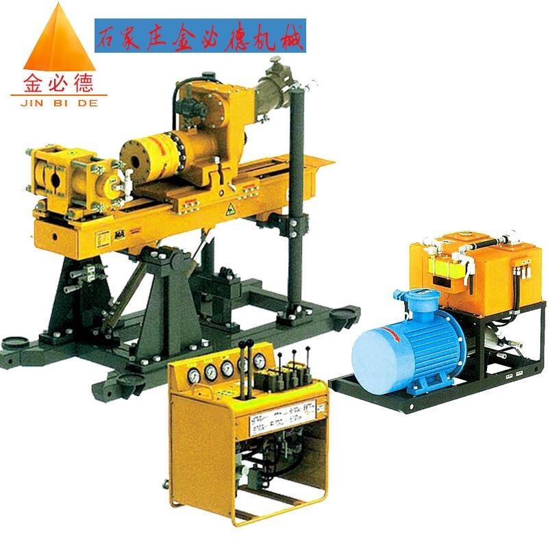 石家莊金必德 ZYD系列架柱式液壓回轉鉆機 氣動鉆機切縫鉆機 液壓鉆機 安裝拆卸方便鉆機 解體性好,坑道鉆機