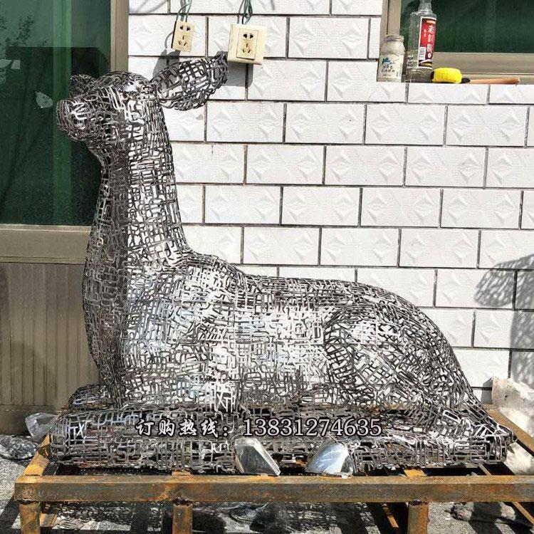 镂空不锈钢鹿雕塑厂家直销 大量供应不锈钢鹿雕塑 批发定制不锈钢雕塑