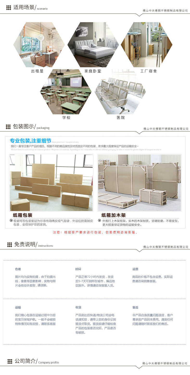 202钢制公寓出租屋床 不锈钢床1.2 1.5 1.8米304不锈钢双人床厂家示例图13
