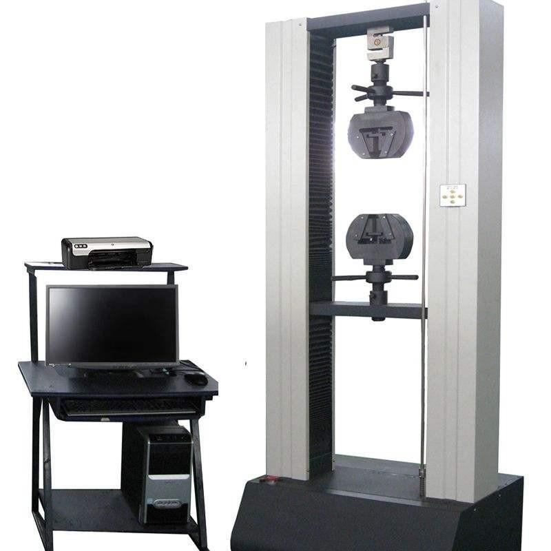 济南五星厂家直销 WDW-50D电脑拉力试验机,数显拉力机,材料拉力机