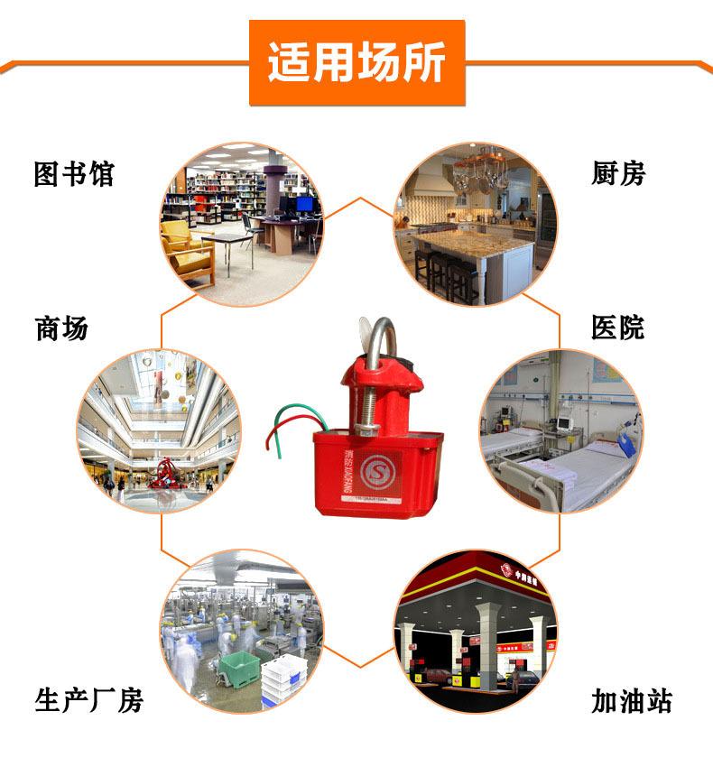 专业批发各式消防水流指示器ZSJZ型马鞍式水流dn100 消防认证示例图7