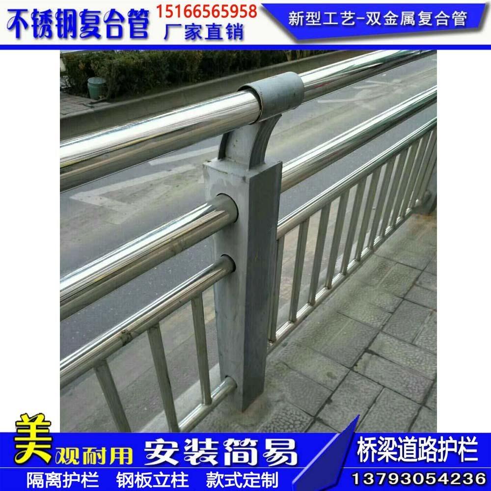 木紋轉印護欄、鋼板立柱支架不銹鋼復合管護欄、立柱護欄制作報價、201不銹鋼復合管每支價格、304不銹鋼復合管每米價格報價