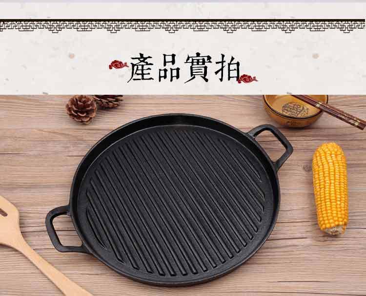 铸铁烤肉烤盘圆形双耳竖耳商用烧烤电磁炉通用牛排鑄鐵鍋厂家定做示例图29