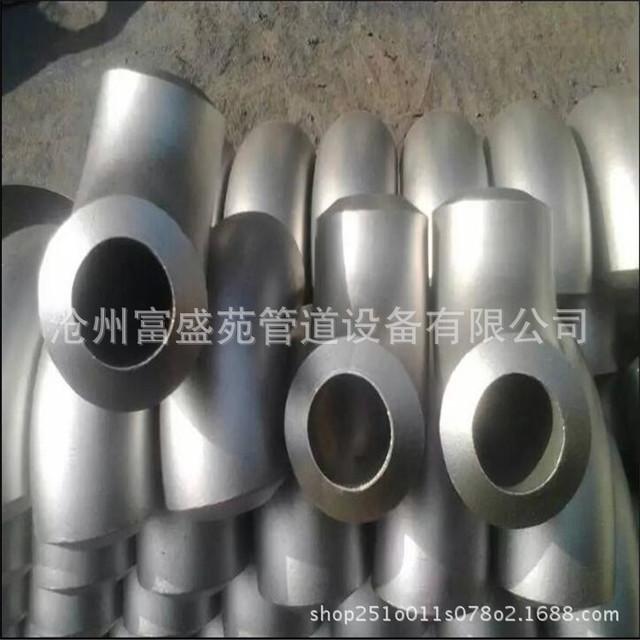 富盛苑生產 不銹鋼彎頭 304 316不銹鋼彎頭 三通 異徑管