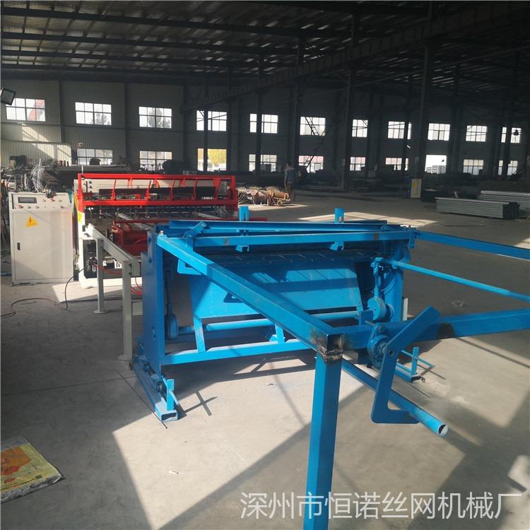 BS-220煤矿专用焊网机    煤矿全自动焊网机    矿用支护网片机