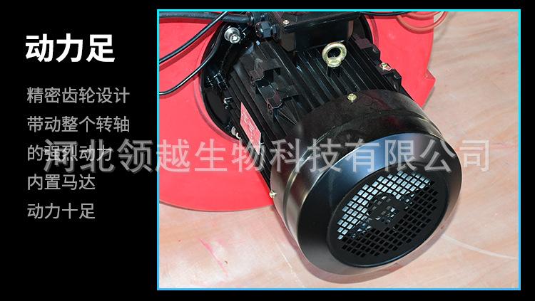 360w 燃油燃燒器工業燃燒機 各種規格燃燒機燃油燃燒器利雅路燃油示例圖15