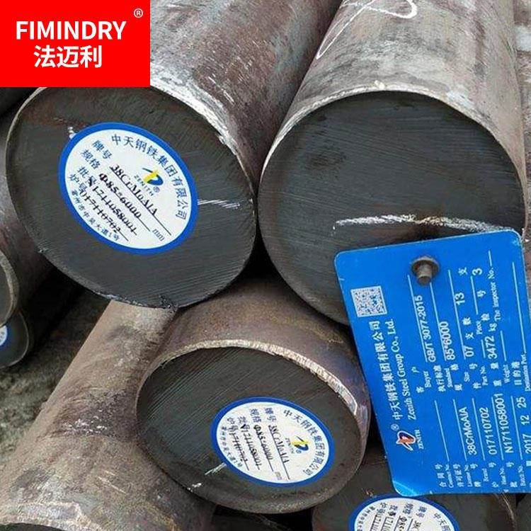 38CrMoAl圓鋼 合金結構鋼圓棒 高強度耐磨棒材 38CrMoAl退火材批發