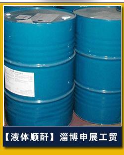 厂家供应 防冻液乙二醇 化工原料乙二醇示例图5