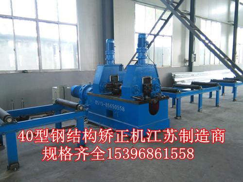 数控火焰切割机|江苏钢结构设备厂家非标定制数控多头切割机示例图4