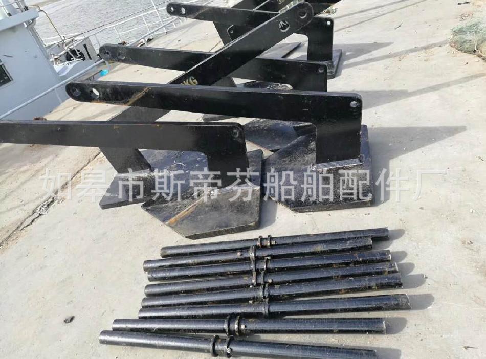供应 a-14大抓力锚 铸钢大抓力焊接三角锚 大抓力锚工厂 出售示例图3