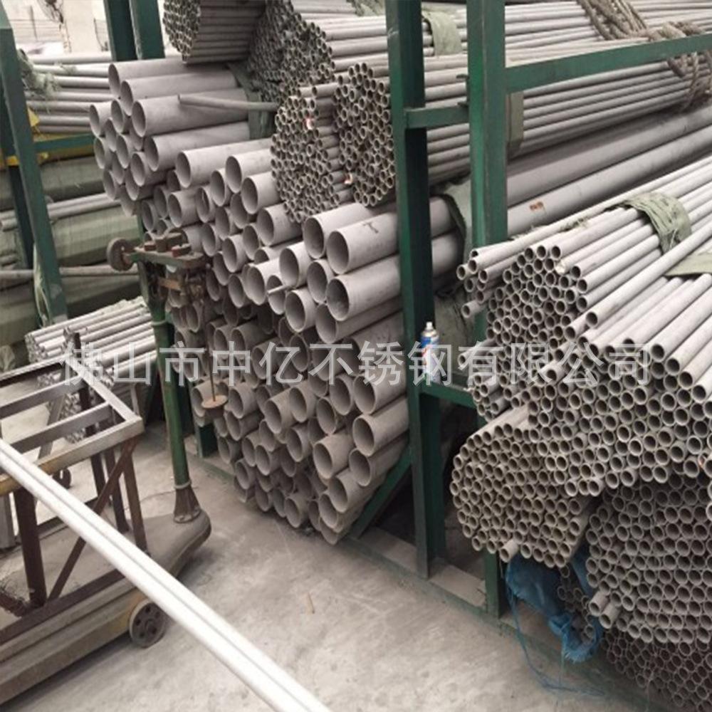 厂家供应304不锈钢装饰管304L不锈钢装饰管材大量库存示例图8