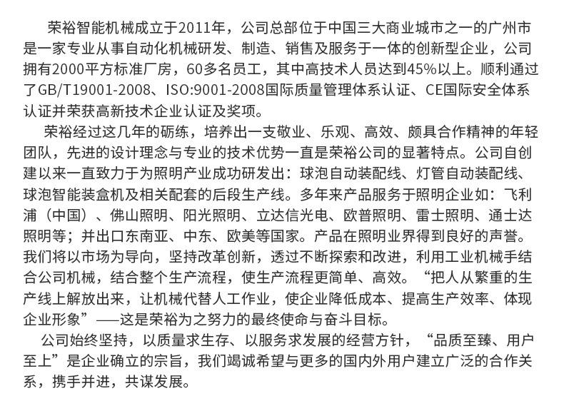 电商耳机数据线 装盒机 折盒机套膜 配件盒包装 电商电子深圳广州示例图143