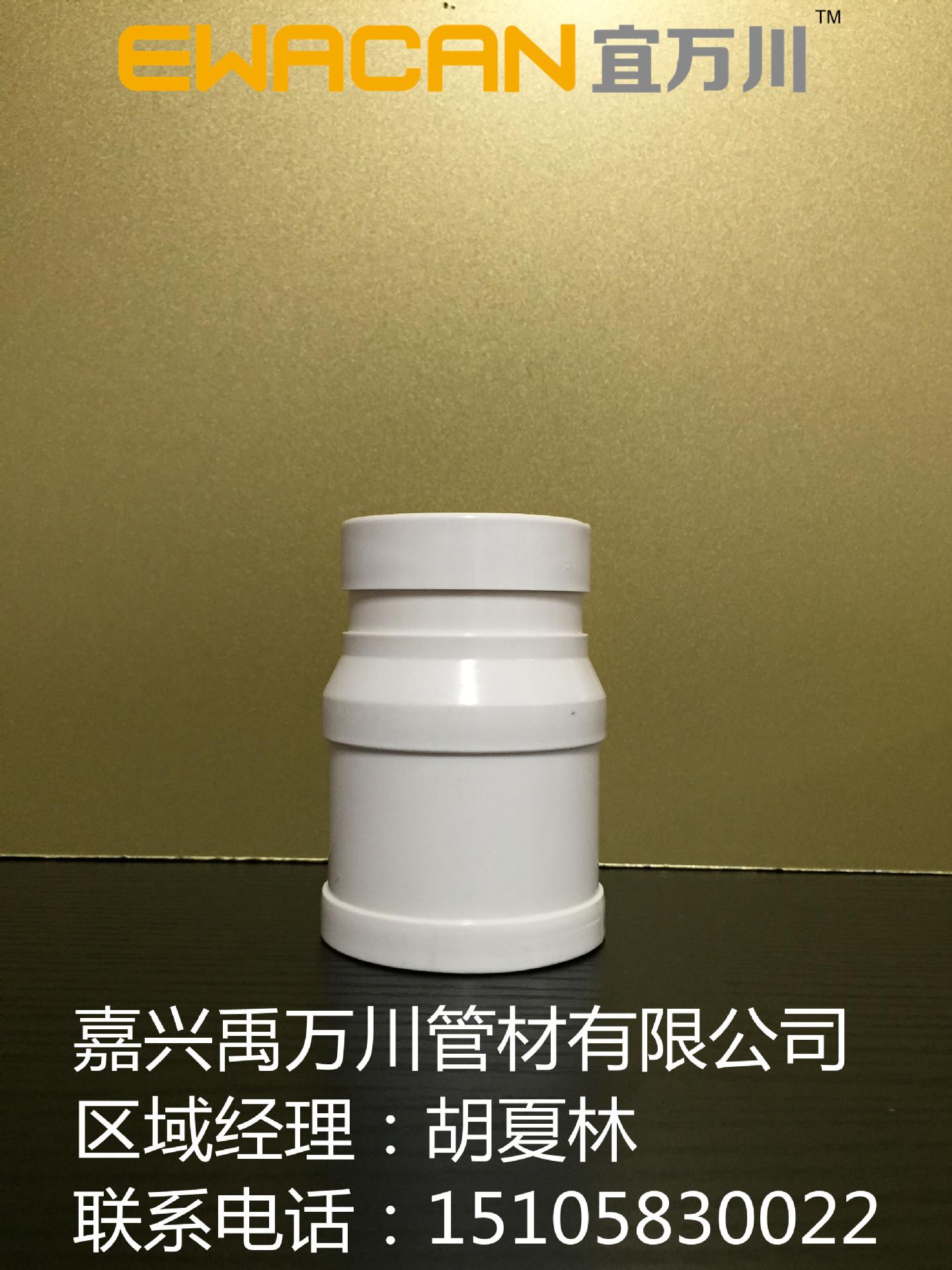 直供沟槽式HDPE超静音排水管,PVC转换接(厂家),HDPE 静音管示例图10