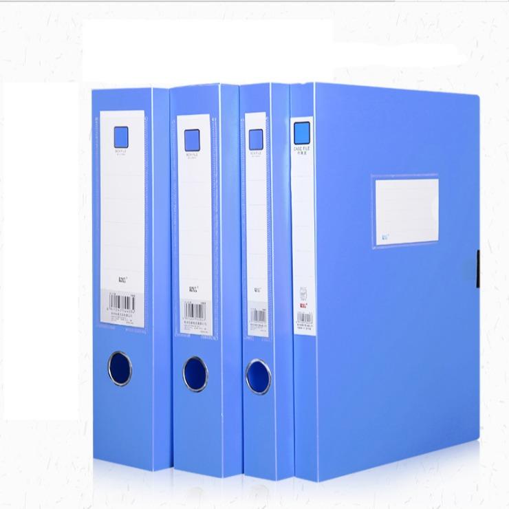 祥藝折疊式粘扣檔案盒  檔案盒 3寸文件資料盒 55mm加厚型PPT辦公收納盒