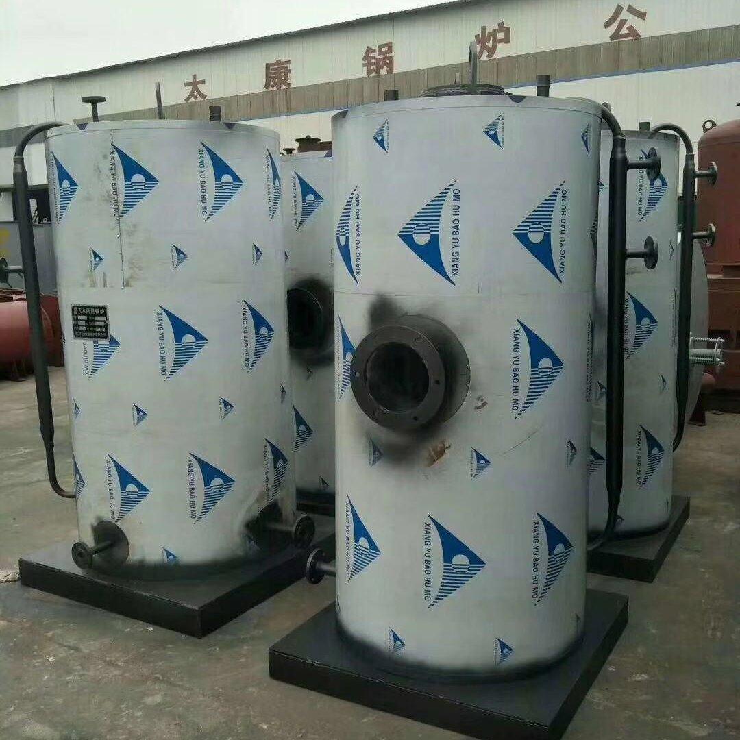 河南恒鑫鍋爐 高品質 1噸生物質 蒸汽發生器 蒸汽環保 蒸汽發生器 蒸汽發生器 生物質 蒸汽發生器  蒸汽鍋爐