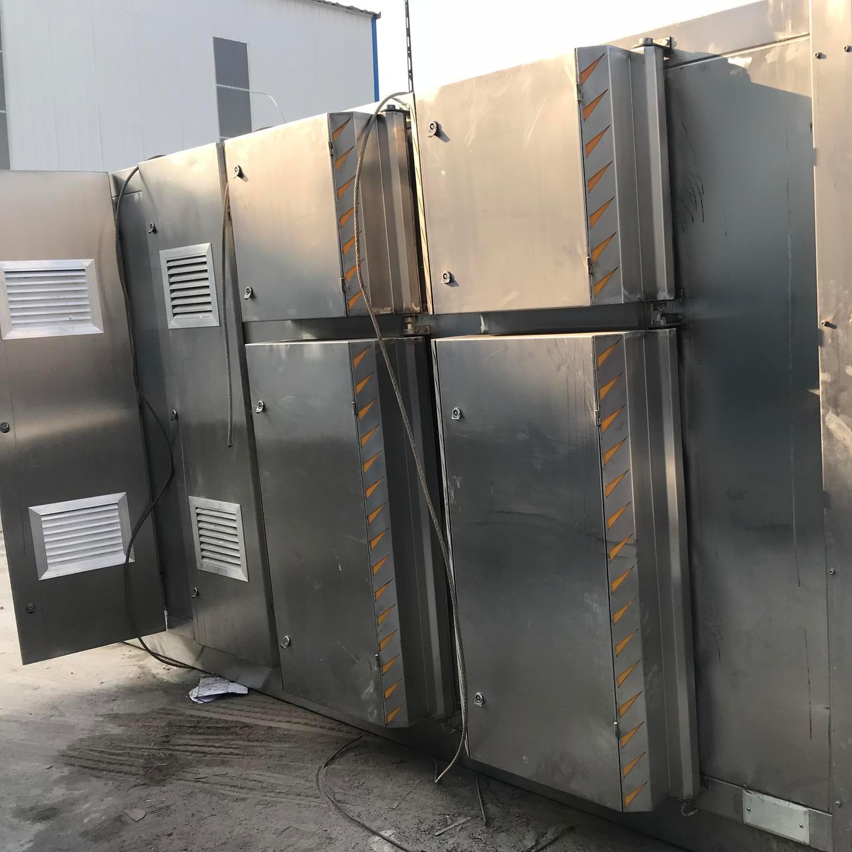 中通环保生产供应01 油烟净化器设备  废气处理设备
