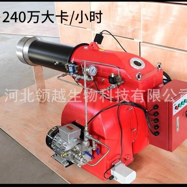 廠家直銷 20萬大卡燃燒機 燃油燃燒機 甲醇燃燒機