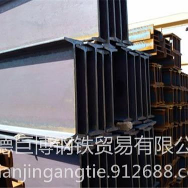 S275JO工字鋼 萊鋼熱軋 工字鋼 優質S275JO工字鋼