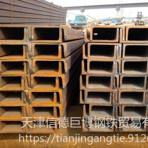 廠家直發 Q420B槽鋼 國標大廠貨  Q420B熱軋槽鋼