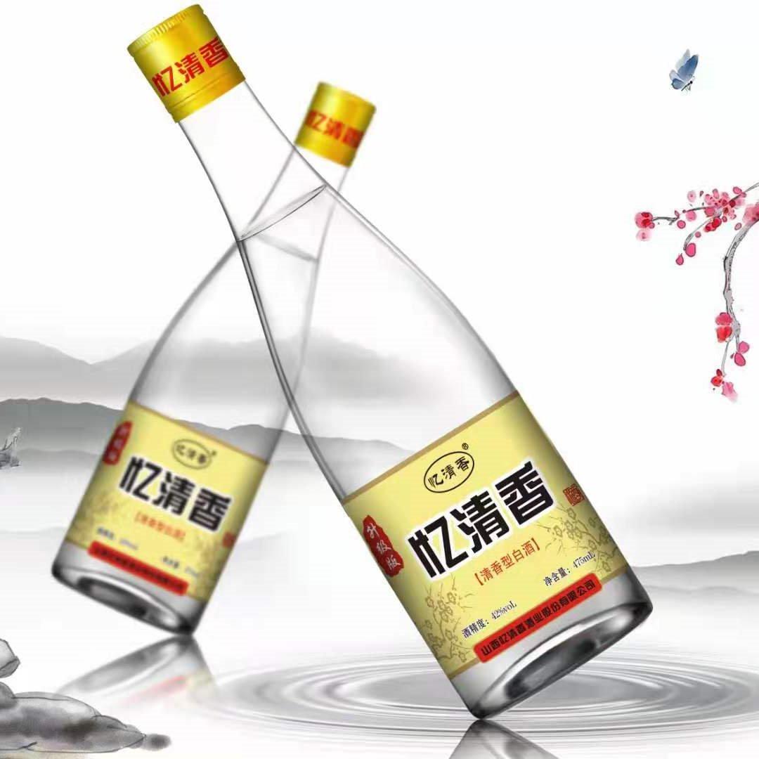 忆清香白〓酒 高粱酒原地盘浆酒异世邪君 酒厂批发价格 52度白酒  厂家直供
