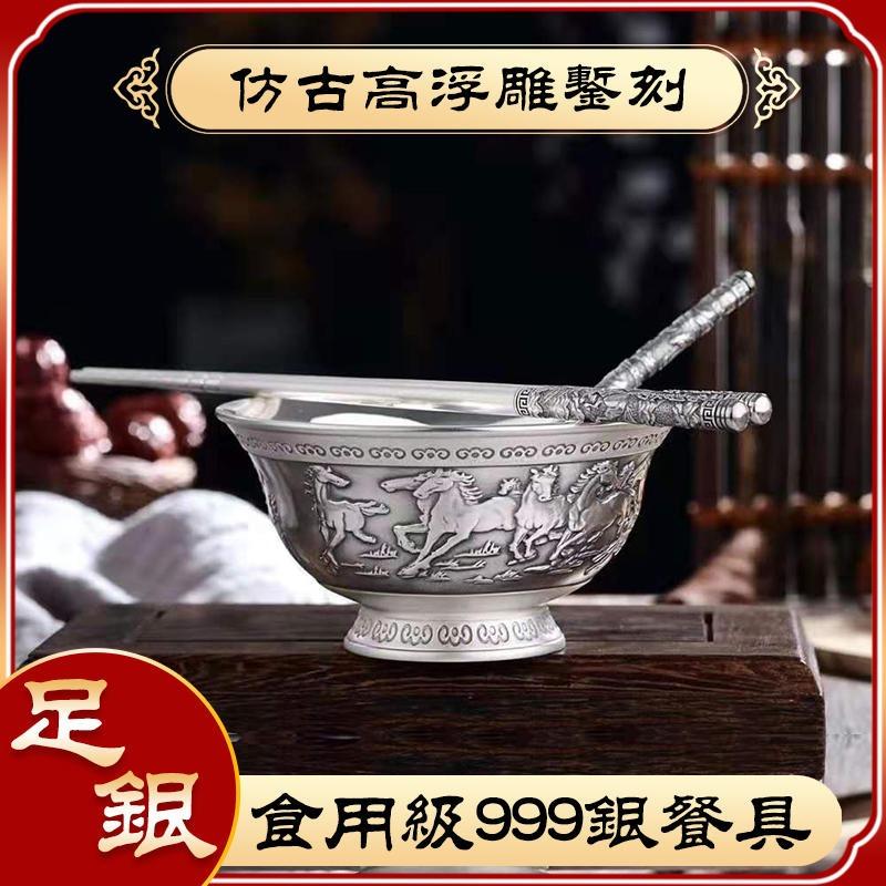 银碗三件套味道 >价格 纯银999餐具套装 银勺〓子银筷子批发