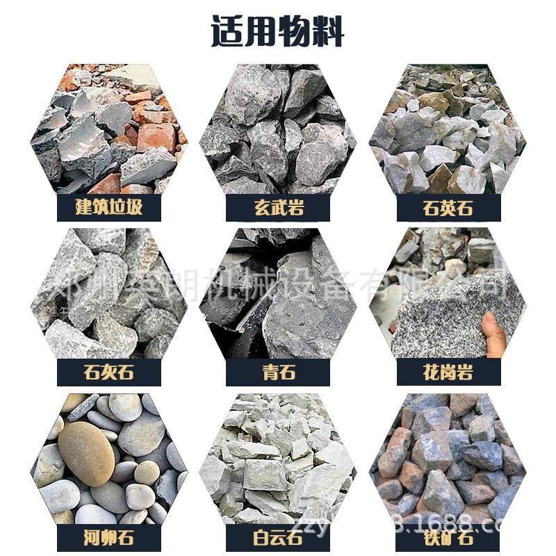 环保移动破碎车 组合式破碎制砂一体机移动破碎站 移动石料粉碎机示例图2